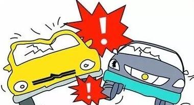 2018年贵州省道路交通事故人身损害赔偿标准